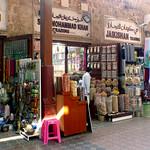 Textile Souk, Bur Dubai